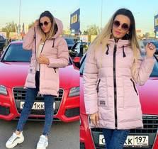 Куртка А10093