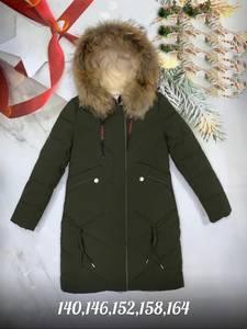 Куртка А10325