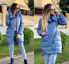 Куртка А10378