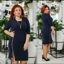 Платье А16551