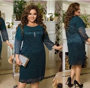 Платье короткое нарядное А59037