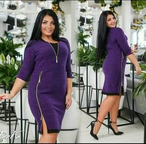 Платье короткое однотонное А16552