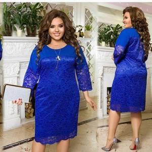 Платье короткое нарядное А59038