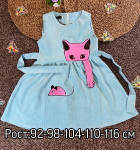 Платье А13351