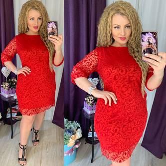 Платье короткое нарядное А13968