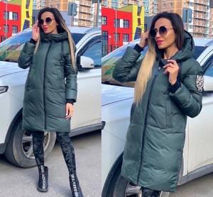 Куртка А15927