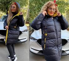 Куртка А15965