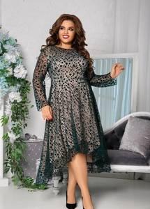 Платье длинное нарядное А17891