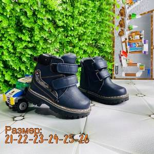 Ботинки А18746