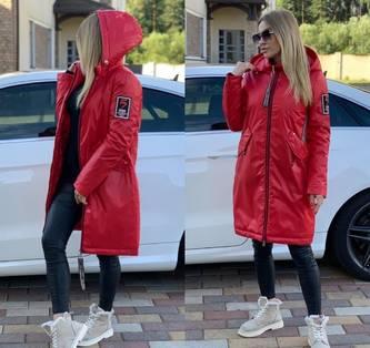 Куртка А04656