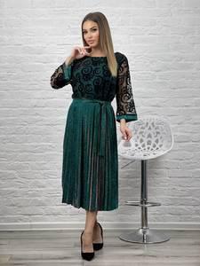 Платье короткое нарядное А59034