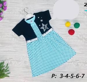Платье А37436