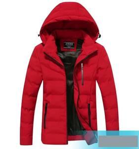 Куртка А59707