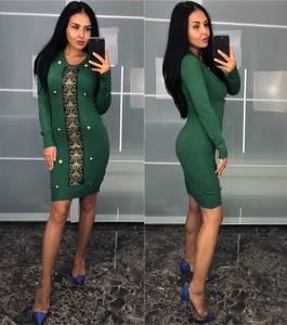Платье короткое с длинным рукавом У7264