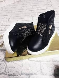 Ботинки А09253