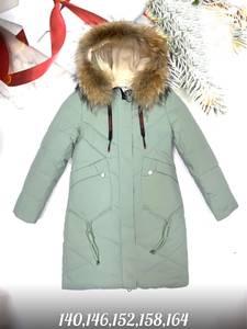 Куртка А10326