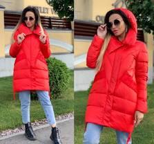 Куртка А10379