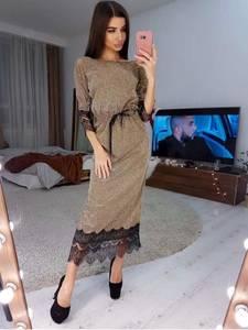Платье длинное нарядное А11541