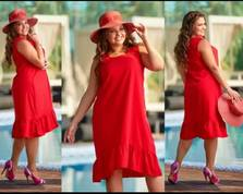 Платье Ц3744