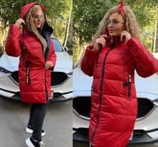 Куртка А15966