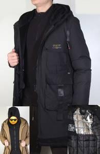 Куртка А16314