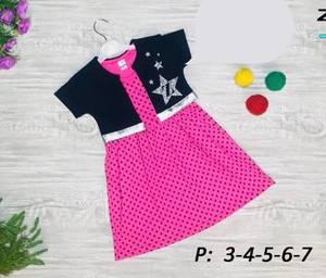 Платье А37437
