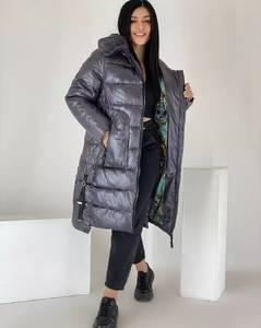Куртка А58567