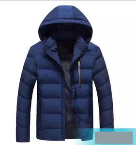 Куртка А59708