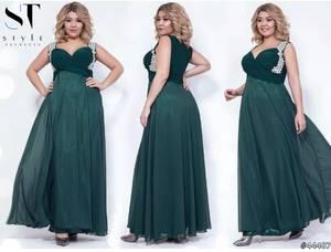 Платье длинное нарядное А02650