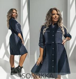 Платье короткое с рукавом 3/4 А05524