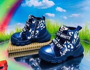 Ботинки А09225