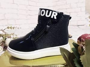 Ботинки А09254