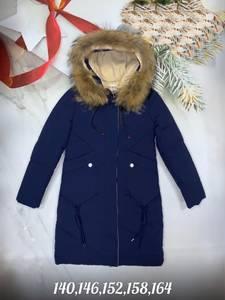 Куртка А10327