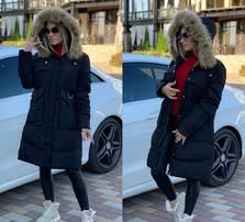 Куртка А10363
