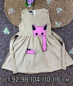 Платье А13352