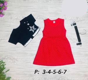 Платье А37438