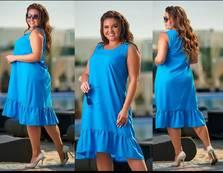 Платье Ц3745