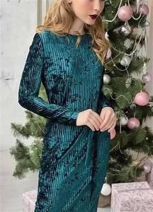 Платье длинное нарядное А16498