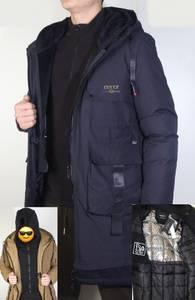 Куртка А16315