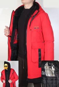 Куртка А16316
