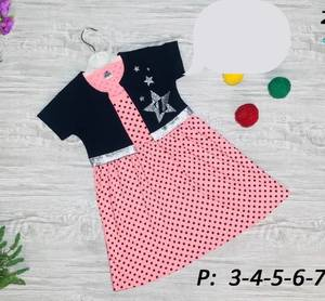 Платье А37439