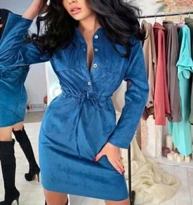 Платье короткое с длинным рукавом А11532