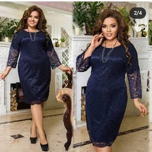 Платье короткое нарядное А59036