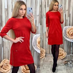 Платье короткое с рукавом 3/4 однотонное Ф7013