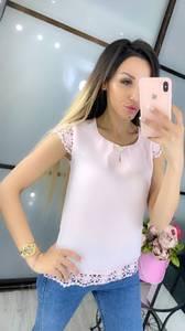 Блуза летняя Ц6574