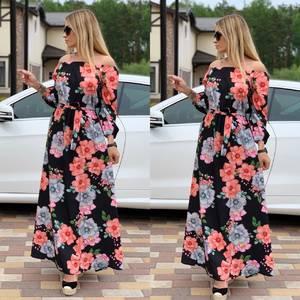 Платье длинное с принтом Ц6726