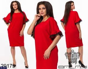Платье короткое нарядное Ц6860