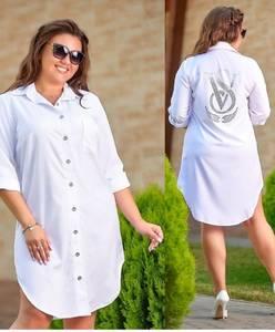 Платье короткое нарядное Ц6735