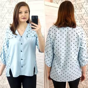 Рубашка с принтом Ц6305