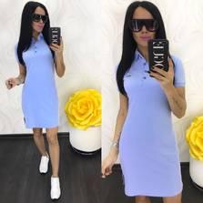 Платье Ц6938